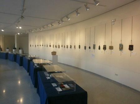 museo-virtual-del-bolso
